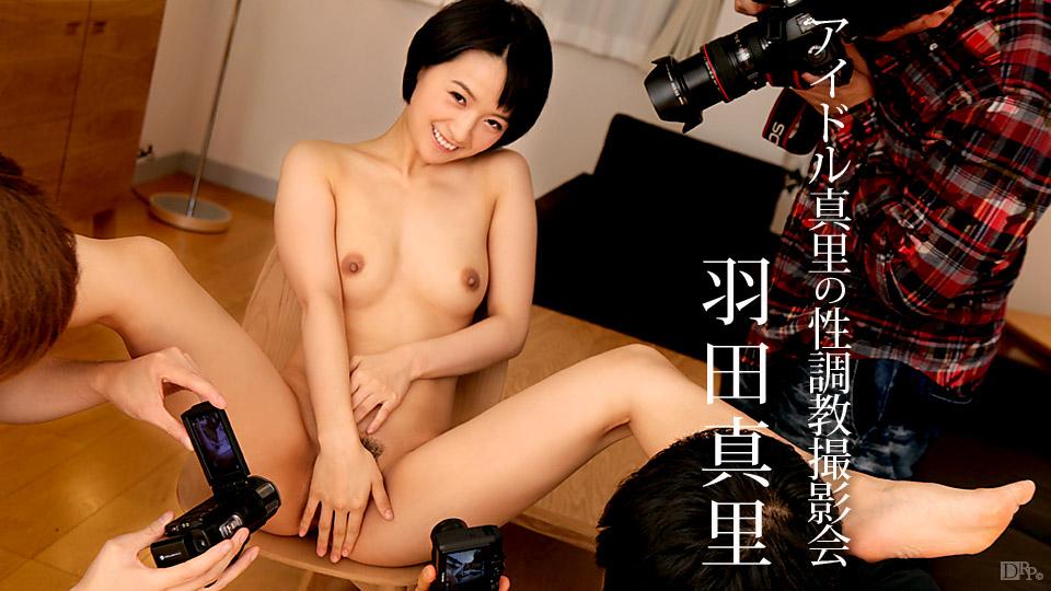 向井藍 [転載禁止]©bbspink.comYouTube動画>2本 ->画像>207枚