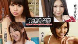 THE Mikôkai - Shasei shitemo Sui Zokukeru FELLA Suki Onna - :: Nene Kinoshita, Mahiro Yozora, Sara Nishijo, Reika Ichinose