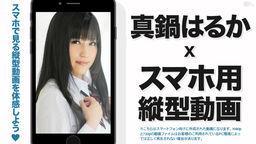 Tategata Dôga 002 - Yûrei Buin wa SEX de RODEO EXERCISE - :: Haruka Manabe