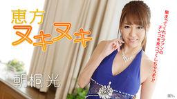 Ehô NUKINUKI ! Zenbu no CHINKO wo Kanshoku shichau zo ! :: Akari Asagiri