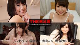 THE Mikôkai - Nuranura OIL OPPAI de Betsu Jigen no PAIZURI - :: Mikoto Yatsuka, Sakura Kirishima, Miku Aoyama, Airi Shiraishi