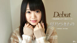 Debut Vol.39 ��Former Young Star Himawari Natsuno