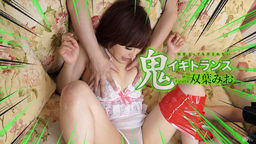 Plunged Into Wild And Crazy Orgy (20): Mio Futaba Mio Futaba