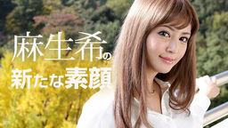 New Real Face Nozomi  Nozomi Aso