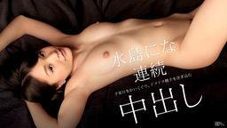 Shooting inside 3 Times  Nina Mizushima