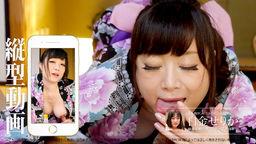Tategata Dôga 039 - Kekkon Yubiwa ga Kirameku SNAP Tekoki - :: Serika Shirogane