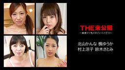 THE Mikôkai - Binkan MASO Chichi no Sugoi PAIZURI 3 - :: Kanna Kitayama, Yuka Kaede, Ryoko Murakami, Satomi Suzuki