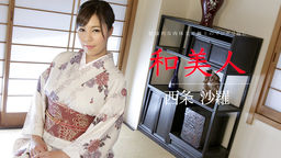 Japanese Style Beauty: Healthy Body As A Luxury Piledriver Sara Saijo