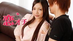 Fall In Love: Kokoro Wato
