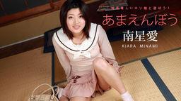 Sweet Girl Vol.33 Kiara Minami