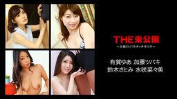 THE 未公開 〜天使のソフトタッチ手コキ〜::有賀ゆあ、 加藤ツバキ、 鈴木さとみ、 水咲菜々美