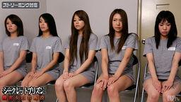 Secret Prison Part 2 Miharu Kai