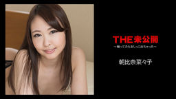 The Undisclosed: The Spring Show Nanako Asahina