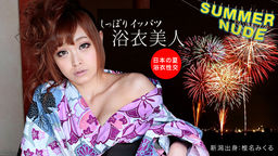 Summer Nude: Yukata Sex Mikuru Shina