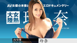 The Continent Full Of Hot Girl, File.068 Rena