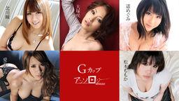 The Anthology Of G Cups Hitomi Kitagawa, Nami Itoshino, Momoka Matsumoto, Saki Otsuka