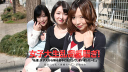 Gangbang With Coednas On The Their Way Home Chako Kurusu, Mone Namikata, Momo Hasegawa