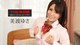 The Undisclosed: Titjob In Cute Uniform Yusa Minami