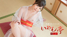 The Luxury Adult Spa: Licking By Hot Tongue Shino Aoi