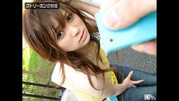 美★ジーンズ Vol.12 矢沢るい