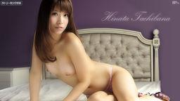 Hinatan 2 Hinata Tachibana