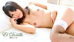 エルドラド 〜ロリ3P編〜 朝倉ことみ