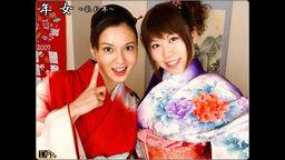 Rin Satomi & Yuki Tsukamoto Year Of The Boar -Gangbang-