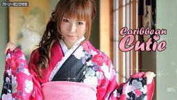 カリビアンキューティー Vol.22 美咲恋