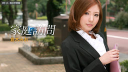 Female Teacher's Home Visit Mio Kuraki
