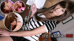 타케우치 나나코 청초한 교사의 비밀
