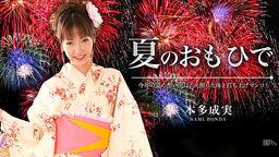 혼다 나루미 여름의 추억 Vol.8