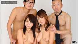 The Naked Family Jun Kusanagi Yuri Aine