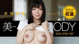 透けパイ美-BODY 水城奈緒