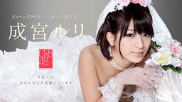 CRB48 ~成宮ルリが一日お嫁さん~ 成宮ルリ