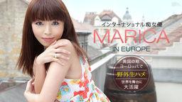 Marica In Europe 〜男を調教して野外生ハメ〜 まりか