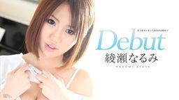 Debut Vol.19 �����Ǥ�������������ΤϽ��ơ�  �����ʤ��