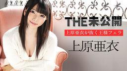 THE ̤�� ���帶���ȴ�����ͥե����