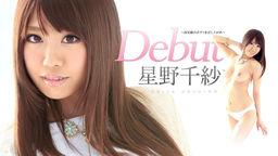 Debut Vol.21 ��������Υܥǥ����夬��� �������