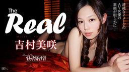 AV女優と飲み…そして泊まりSEX by HAMAR 10 前編 吉村美咲