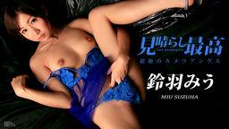 SUZUHA Miu no Miharashi Saikô :: Miu Suzuha