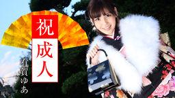 Seijin-shiki :: Yua Ariga