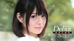Debut Vol.26 〜みほの復活!完全密着ドキュメント!〜  みほの