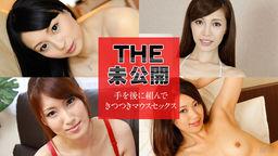 THE Mikôkai - Te wo Ato ni Kunde Kitsutsuki MOUTH SEX - :: Yura Hitomi, Himari Seto, Yume Mitsuki, Kokona Sakurai