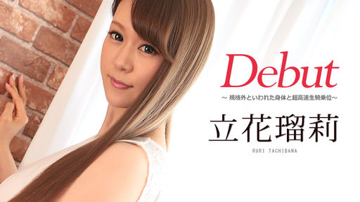 Debut Vol.42: Outstanding Body And High-speed Riding