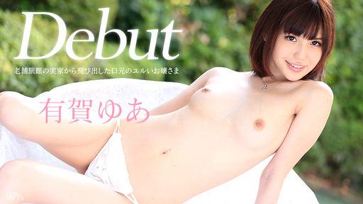 Debut Vol.24 ��Ϸ��ι�ۤμ²Ȥ������ӽФ�����Υ�뤤����ޡ�