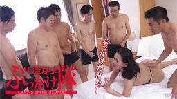 いきなり!ぶっかけ隊。Vol.11 北島玲