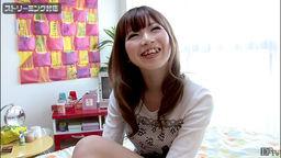私の家で 愛川香織