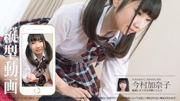 縦型動画 040 〜亀頭にキスする可愛いフェラ〜 今村加奈子
