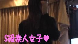 マユ - みとのまぐはひ(御陰の目合)