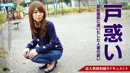 Ayano Honjo